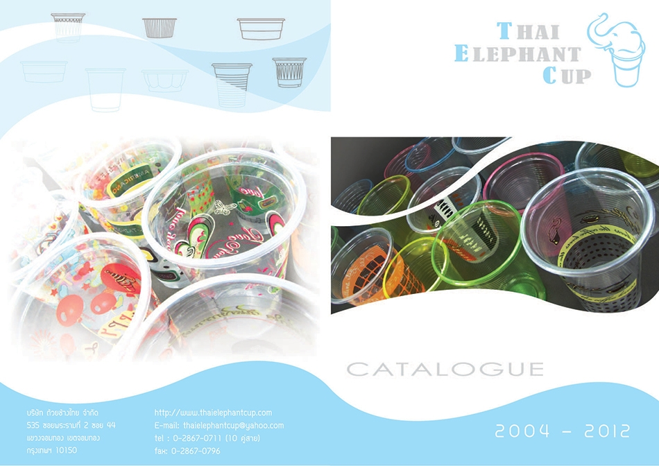 Cover Catalog Online
